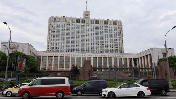 Правительство ждет проект акта о субсидировании льготного туризма до 19 мая