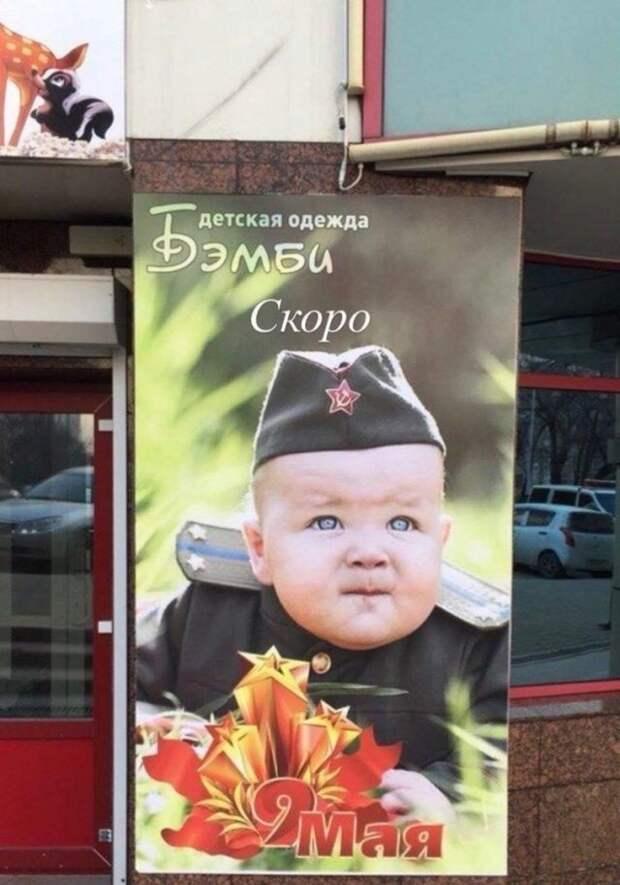 В России своя атмосфера