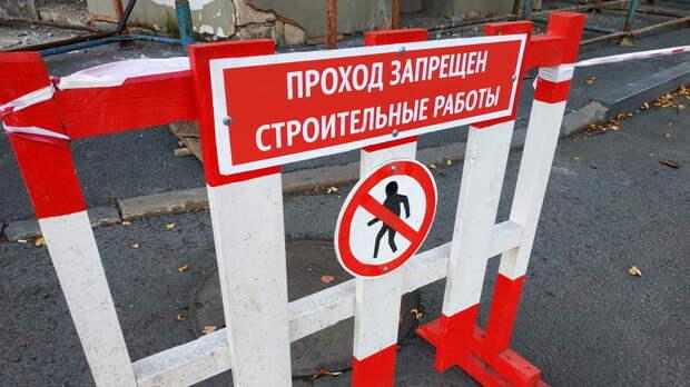 ВРостове-на-Дону назвали возможного оператора застройки территории старого аэропорта