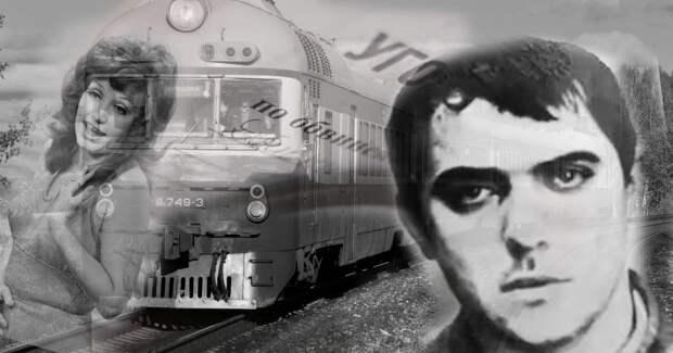 Охота наПримадонну: история серийного убийцы Анатолия Нагиева покличке Бешеный