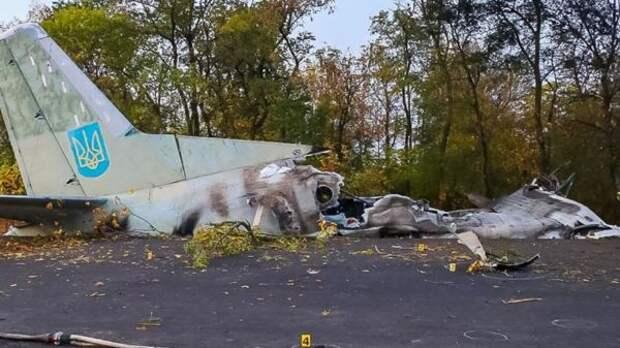 «Смертельный «конвейер»: эксперты установили причину гибели украинского Ан-26