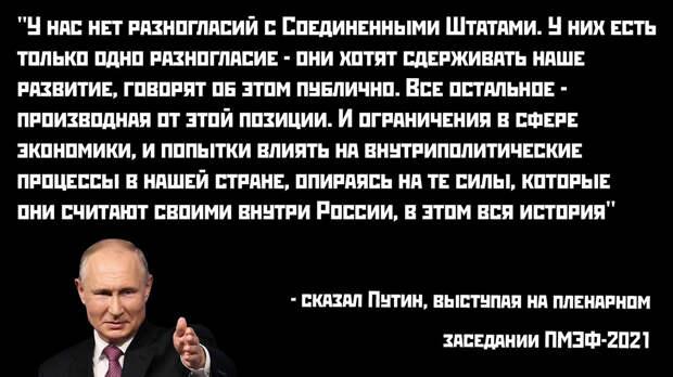 Конец санкциям. Вместо России США начинают изоляцию Китая