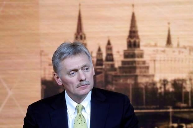 ВКремле приветствуют отказ США отсанкций против «Северного потока— 2»