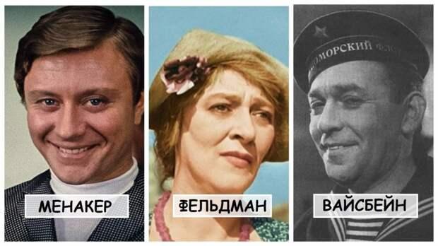 12 советских артистов и их настоящие фамилии