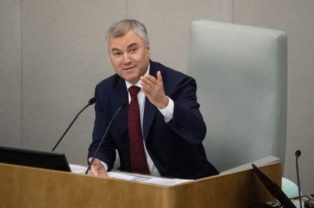 Володин призвал российскую делегацию не участвовать в сессии ПАСЕ