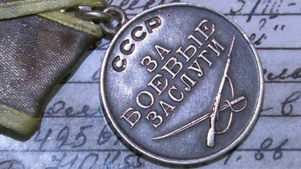 В Латвии нашли медаль ефрейтора из Тверской области