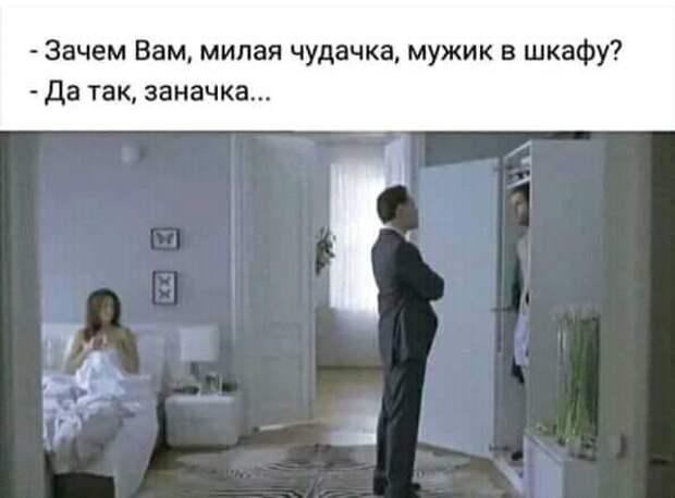 - В ответ на украинские санкции Россия запретила на Украине гастроли Стаса Михайлова...