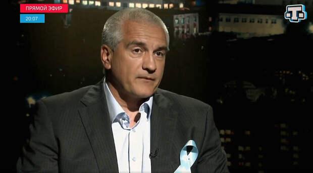 Сергей Аксёнов в Госдуму не собирается