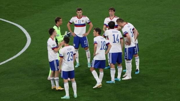 Определены варианты, при которых Россия выйдет в плей-офф на Евро-2020