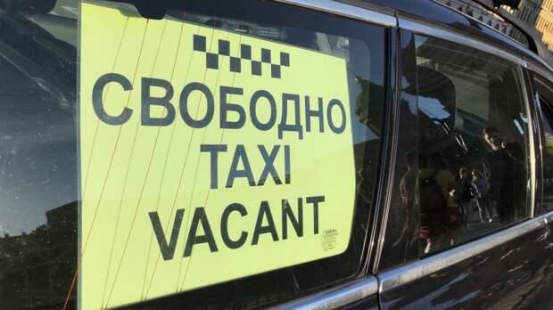 Житель Ленобласти стал лучшим таксистом России