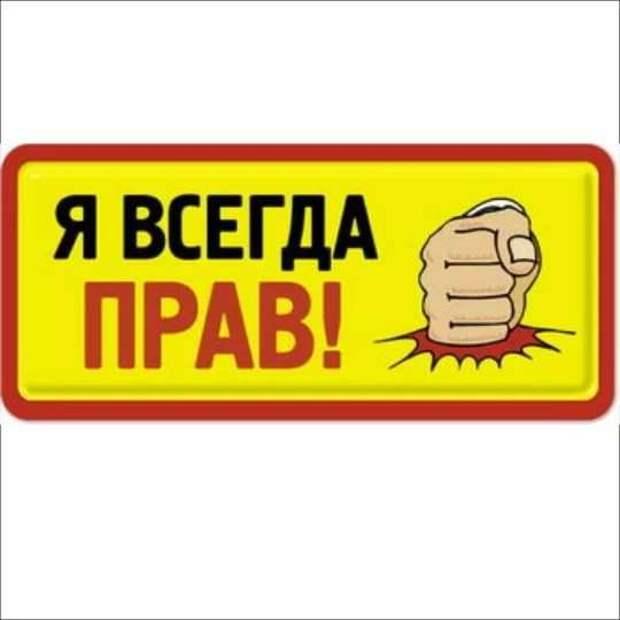 Прикольные вывески. Подборка chert-poberi-vv-chert-poberi-vv-10020330082020-1 картинка chert-poberi-vv-10020330082020-1