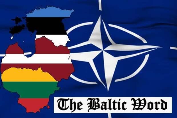 Baltic Word: Страны Балтии – территория геополитических игр