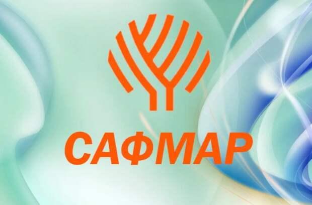 "Акционеры ""Сафмар Финансовые инвестиции"" одобрили продажу НПФ ""Сафмар"" структуре ""Региона"""