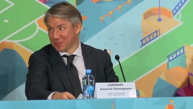 Россия рассматривает возможность проведения Евро-2028 или Евро-2032