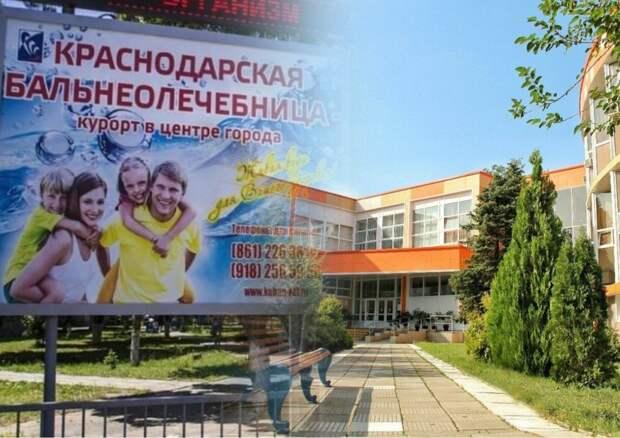 В Краснодаре объяснили, как получить бесплатные путевки для детей в бальнеолечебницу