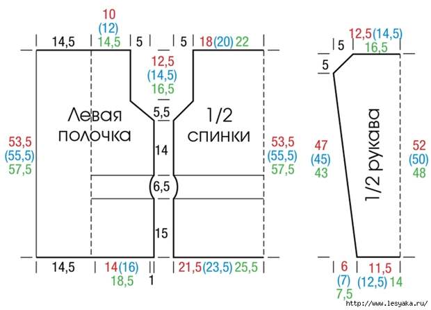 3925073_bfae8998abbdcb1d618a9b774b1857cc (700x504, 113Kb)