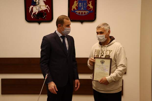Тренера из Бутырского района отметил Министр спорта