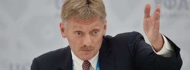 Песков опроверг Лукашенко