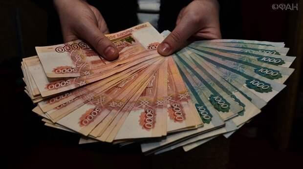 Названа стоимость аренды самого дорогого съемного жилья в Москве