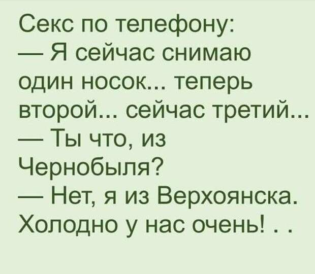 """- Дорогой, я на """"Почту России"""" за посылкой!..."""