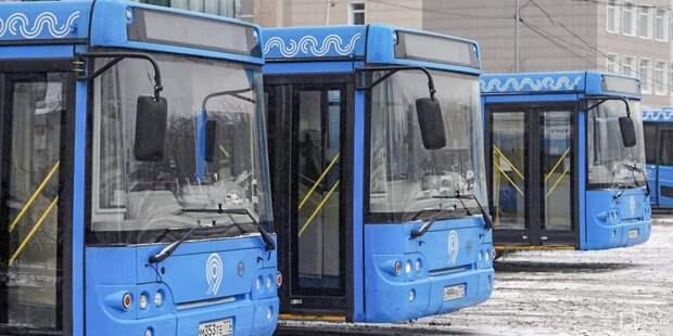 Экспресс-автобусы от станции «Ховрино» до «Шереметьево» станут ездить чаще