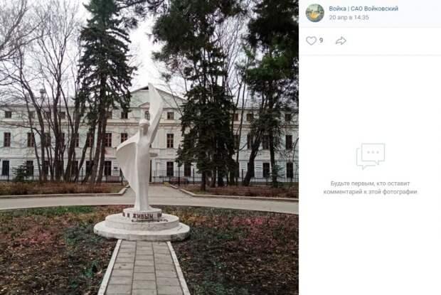 Фото дня: расцветающий парк имени Воровского
