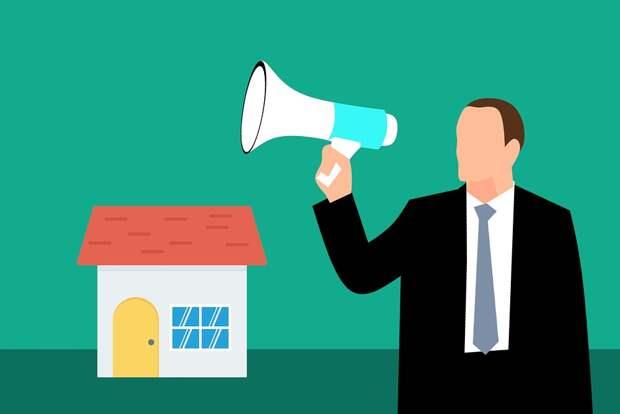 Дом, Аукцион, Публичная Продажа, Покупка, Продажа