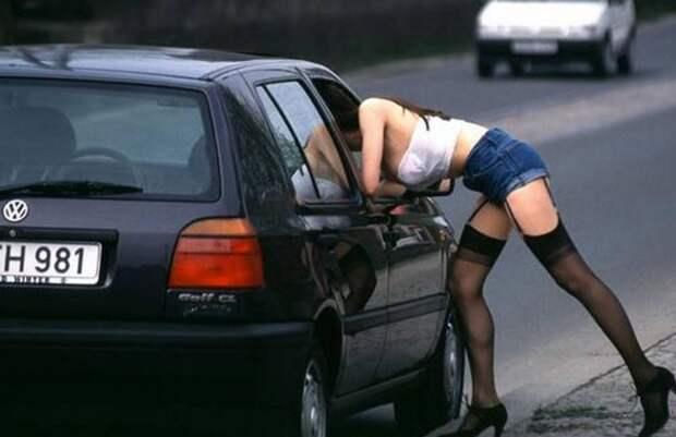 Секс как прогулка на автомобиле