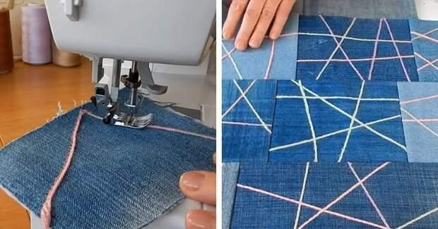 Отличная идея переделки джинс новым способом. Получится красивый и стильный декор