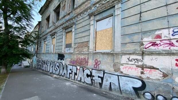 Власти Ростова-на-Дону решили законсервировать здание брошенного тубдиспансера