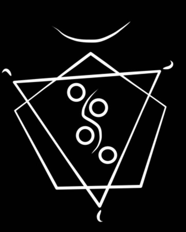 Символ «Полиамория»