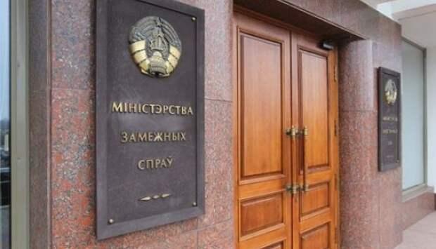 «Кто в лес, кто по дрова»: Минск отреагировал на резолюцию Европарламента