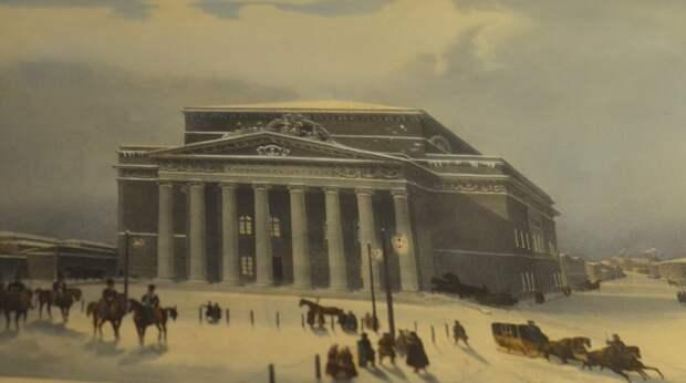 Вид Большого театра. Ж.Б. Арну с оригинала И.И. Вивьена. Сер. 1840-х, если фотографировать изображение снизу