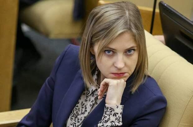 Оскорбила память погибших: В ДНР просят Аксёнова не выдвигать кандидатуру Поклонской на выборы в Госдуму
