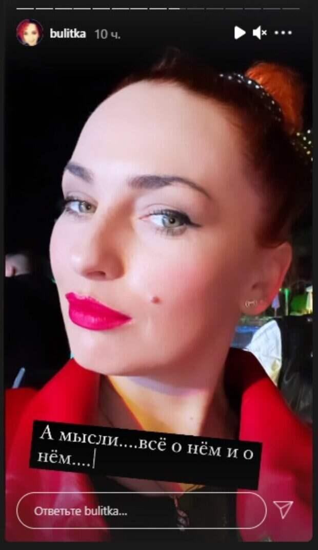 """Булитко из """"Дизель шоу"""" показала, как коротала вечера на отдыхе в Турции: """"А мысли все о нем..."""""""
