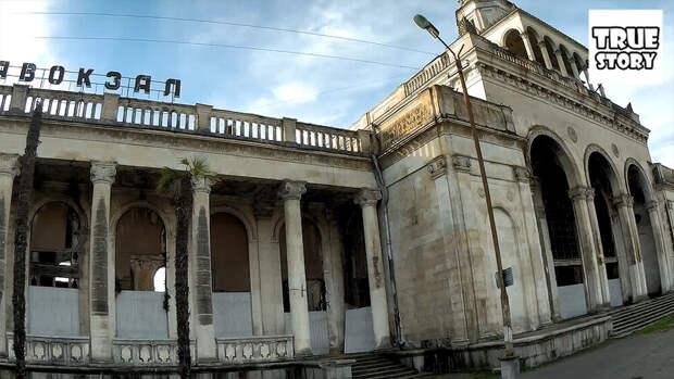 Абхазия - Бездельники или хозяева жизни? Посмотрел, чем занимаются абхазы вместо работы