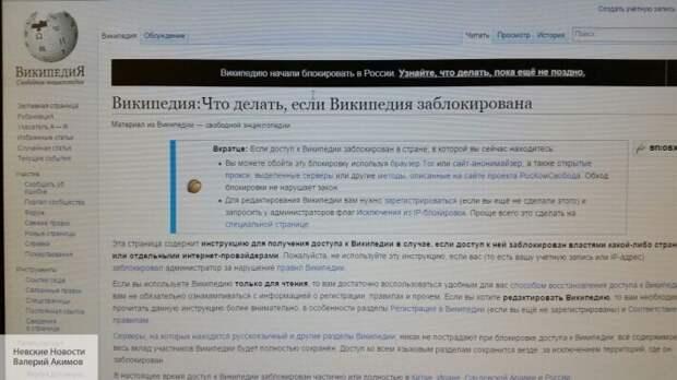 Все войны выиграла Украина: что Киев запишет в новой «Википедии»