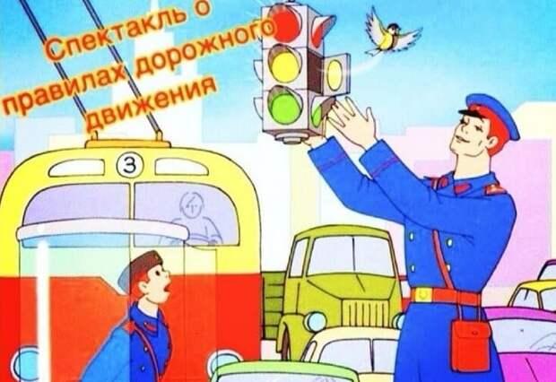 Бесплатный интерактивный спектакль пройдет в сквере на Бажова