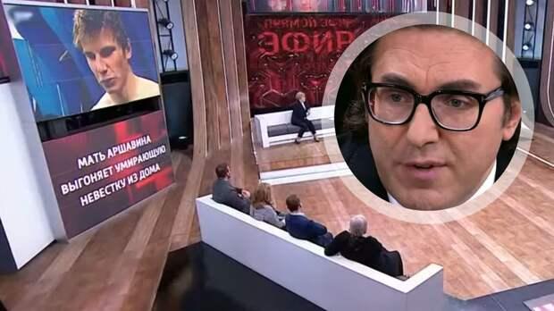 «Ужасающая грязь!» Селюк призвал закрыть передачу Малахова после скандального сюжета о бывшей жене Аршавина