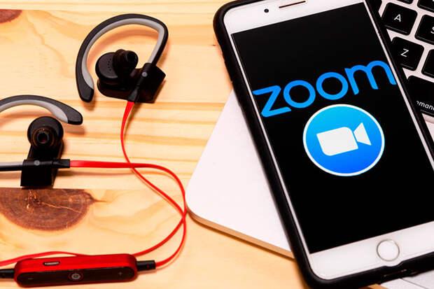 Видеосервис Zoom отказался брать плату за шифрование видеозвонков