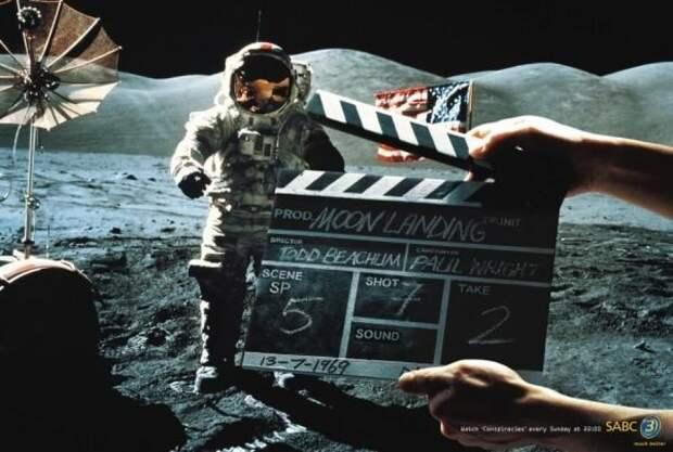 Китайцы засомневались в полетах американцев на Луну