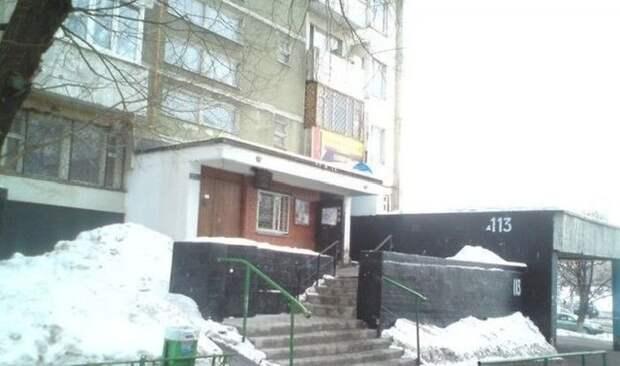 Давайте посмотрим на места съемок старых советских фильмов