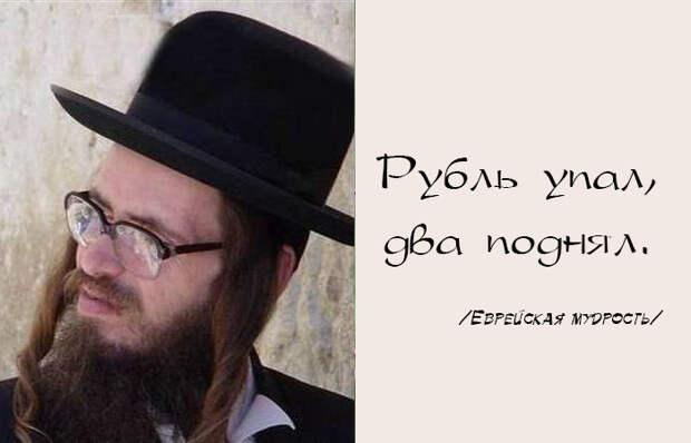 20 открыток с перлами еврейской мудрости, которые весьма пригодятся в жизни