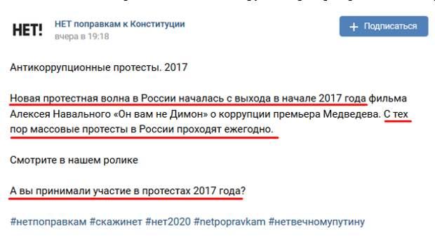 Ходорковский, продолжай вылизывать ботинки западным хозяевам! Твое движение «НЕТ!» провалилось