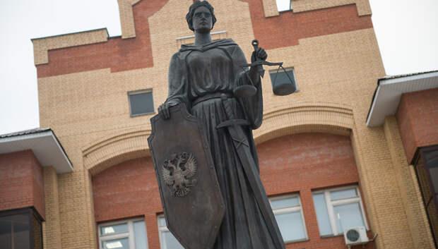 В Подольске осудили водителя тягача, устроившего смертельное ДТП