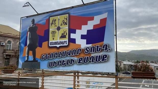 Песков назвал условия ввода российских миротворцев в Нагорный Карабах