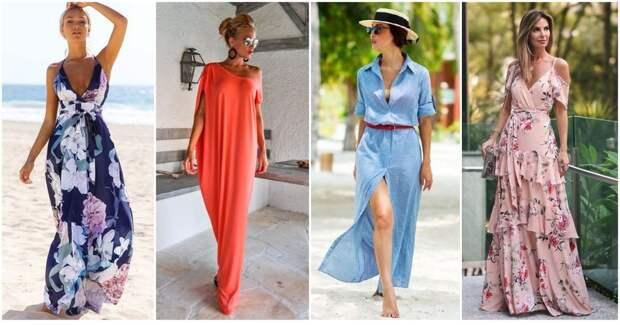 Длинное платье: всегда элегантно и женственно