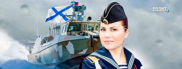 Русские женщины научились бить диверсантов и выживать на море