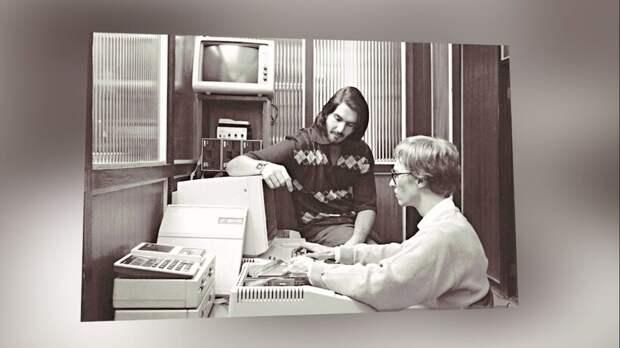 В 9 классе создал первую игру, а в институте открыл свою фирму — история Билла Гейтса