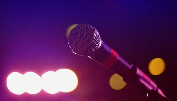 Жителей Подмосковья приглашают на онлайн‑фестиваль VK Fest с участием 50 звезд